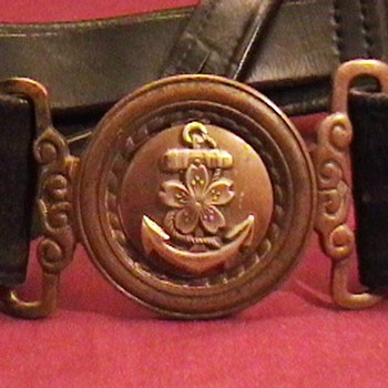 WW II Imperial Japanese Navy Officers Belt  - Military and Wartime