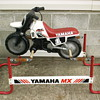 1980s Yamaha mini-cycle spring toy rocking horse.