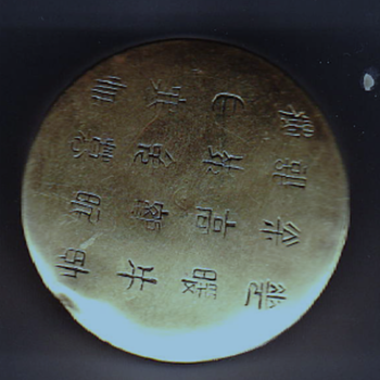 Chinese pill or snuff box