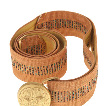 USSR officers belt.
