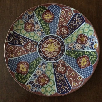 Imari Ware Japanese Plate - China and Dinnerware