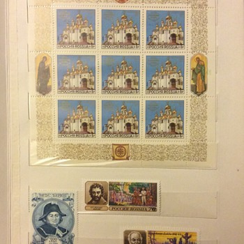 Some of My Sons German Stamps