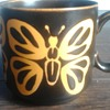 Royal Alma Butterfly Mug
