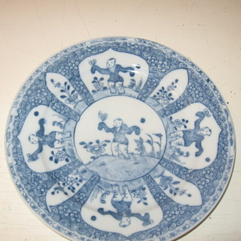 Plate from Orient ?? - China and Dinnerware
