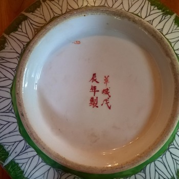 Hand Painted large Asian Bowl