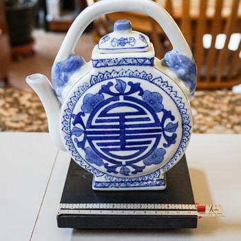 Mystery Tea Pot
