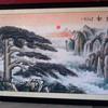 Large chinese Landscape painting