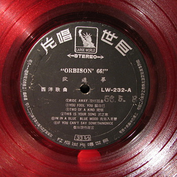 Japanese Colored Records Albums