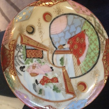Hand painted Japanese plate - Asian