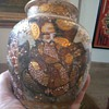 Asian, Very Old Small Covered Pot or Small Urn, paint and texture amazing