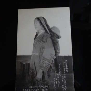 Four photo postcards of Ainu people