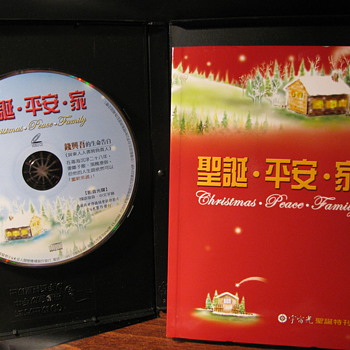 Great Symphony Christmas Music from China - Music