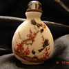 White Chinese Snuff Bottle Hand Painted Signed on Bottom