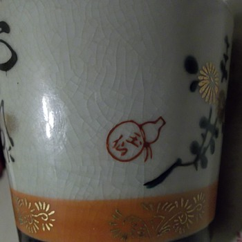 Weird Japanese Cup - Asian