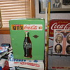 coke cash regester