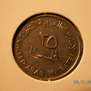 1989 United Arab 25 Fils (year 1409)