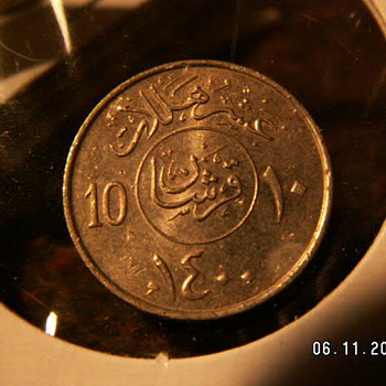 1980 SAUDI ARABIA - 10 Halalas or 2 Ghirsh  - World Coins
