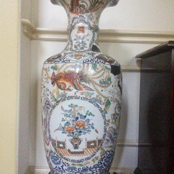 Need Help Identifying Vase.