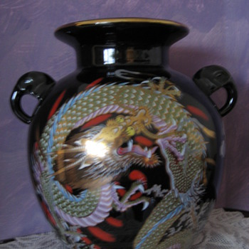 "8"" Vase made in Japan - Asian"