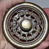 Exceptionally Rare 1908 Bronze Wheel Paperweight For Members Of The Automobile Club Of America