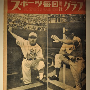 Lefty O'Doul and the San Francisco Seals Go to Japan - Baseball