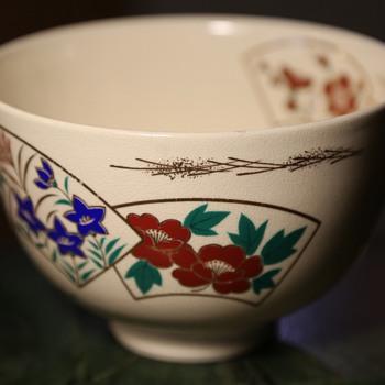 Kutani? Chawan? from Japan - Pottery