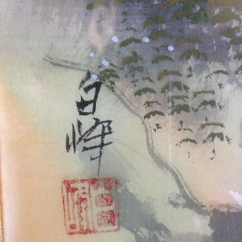 2 Japanese Prints