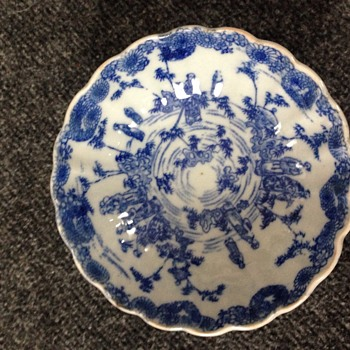 White and blue bowl - China and Dinnerware