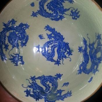 chinese bowl?? - Asian