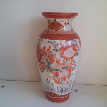 what is this pretty vase can anybody help - Asian