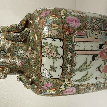 Famille Rose vase?  - Asian