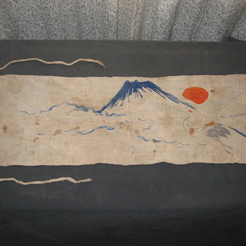WWII Japanese Flag/Banner from South Pacific - Military and Wartime