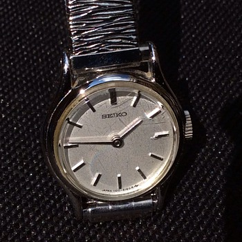 Vintage ladies seiko watch - Wristwatches