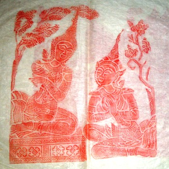 more Balinese art - Asian