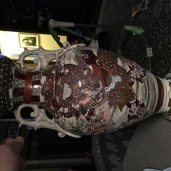 Japanese Vase mystery???