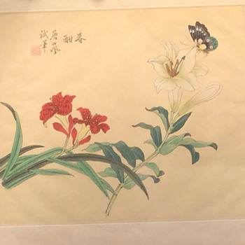 Vintage Chinese painting  - Asian