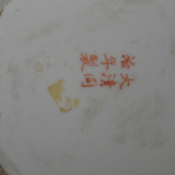 plates - China and Dinnerware