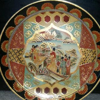 Japanese Plate - Asian
