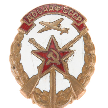 Soviet DOSAAF badge