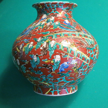Was told this is a 1000 faces vase - Asian