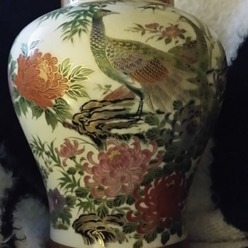 Asian ginger jar/vase