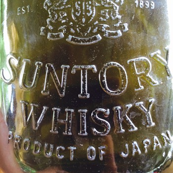 Suntory whisky bottle