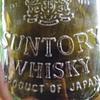 Suntory whisky bottle