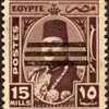 "1953 - Egypt ""King Farouk"" Postage Stamps"