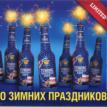 Russian Language Postcard for Tuborg Beer - Christmas