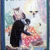 1932 PINOCCHIO BOOK
