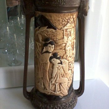 Chinese stein made in england - Art Pottery
