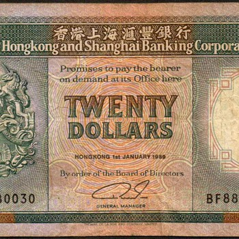 Hong Kong - 20 Dollars Bank Note - 1989