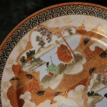 Kutani Plate - Pottery