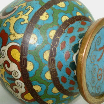 Oddball Early Japanese Cloisonne Vase 1875 - Asian